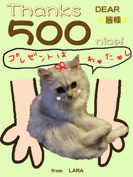 LARAちゃん.jpg