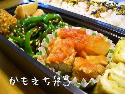 foodpic1558637.jpg